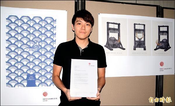 賴冠宇以保育生態主題的海報創作,獲得德國紅點設計獎。(記者吳俊鋒攝)