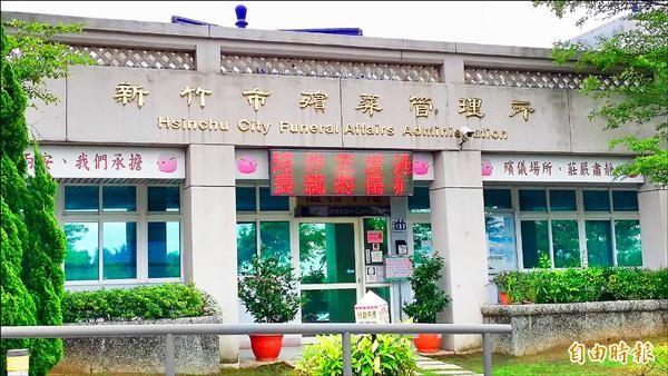 老翁被運往新竹市殯葬管理所時,被發現還有心跳。(記者蔡彰盛攝)