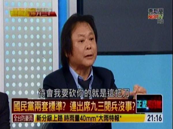 王世堅砲轟連戰允諾出席中國閱兵。(擷取自壹電視)