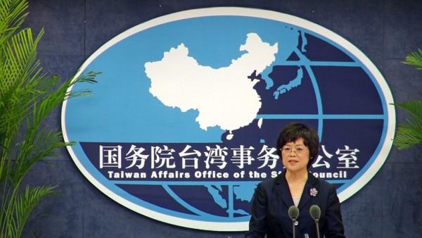 中國國台辦發言人范麗青。(中央社資料照)