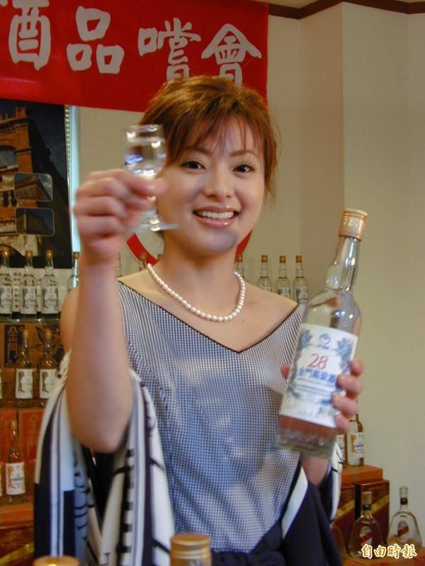 小澤圓應邀出席28度高粱酒品嚐會,也促成了後來的代言合作。(資料照,記者吳正庭攝)<b>☆飲酒過量 有害健康 禁止酒駕☆</b>