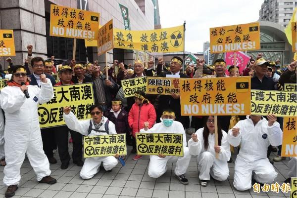 目前台灣尚未有類似的核廢料最終處置場。圖為大南澳居民反對核廢料最終處置場選址該地。(資料照,記者簡榮豐攝)