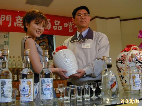 小澤圓與獲得時任金門酒廠公司總經理林振查歡迎。(資料照,記者吳正庭攝)<b>☆飲酒過量 有害健康 禁止酒駕☆</b>