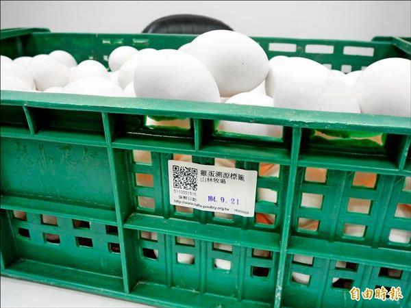 農委會畜牧處9月起要求散裝雞蛋須貼溯源標示。(記者吳欣恬攝)