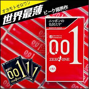 日本最近推出的0.01公釐超薄保險套被中客爆買。(取自網路)
