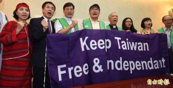 由「台灣聯合國協進會」籌組的「2015台灣加入聯合國宣達團」,4日將前往美國參訪,預計拜會美國國會議員、與當地台僑座談,表達台灣加入聯合國的理想與決心。(記者劉信德攝)