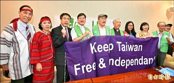 台灣加入聯合國宣達團將前往美國參訪,表達台灣加入聯合國的理想與決心。(記者劉信德攝)