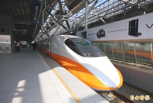 高鐵「大學生開學返校5折優惠列車」,延長至9月14日前。(資料照,記者林耀文攝)