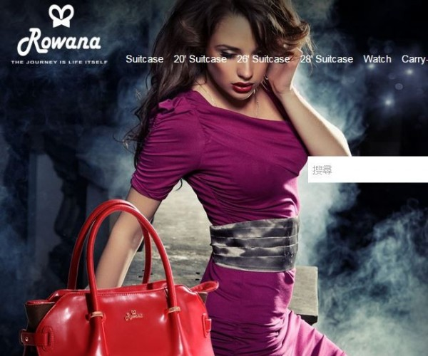 康鉅國際所推出的新「Rowana」商標。(圖擷取自Rowana官網)