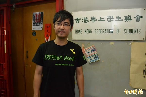 前香港專上學生聯會秘書長周永康。(資料照,記者吳柏軒攝)