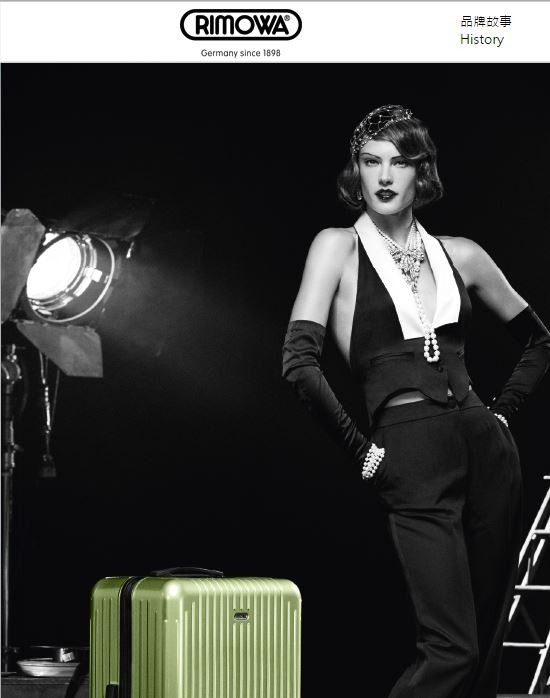德國品牌「Rimowa」跨海控告台灣康鉅國際侵權,圖為其商標。(圖擷取自Rimowa官網)