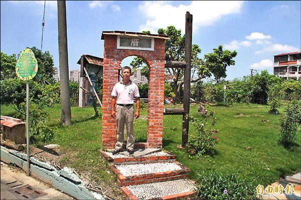 由於地主即將收回,仁德成功里的「厝」社區公園設施面臨拆除,各界不捨。(記者吳俊鋒攝)