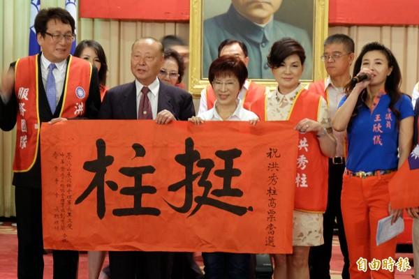 國民黨總統參選人洪秀柱出席山東鄉親挺柱後援會成立大會。(記者盧姮倩攝)