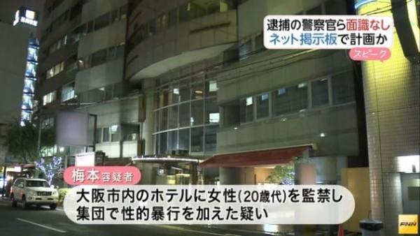 日本大阪6名警察傳出集體輪姦案,目前已被逮捕。(圖擷自FNN)