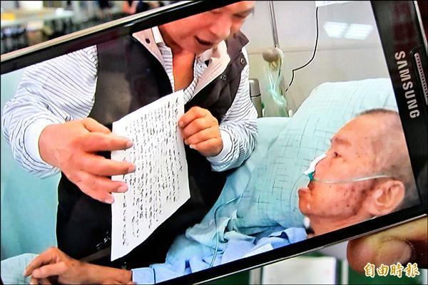 楊本容收到高木老師的信後,拿到病榻前給父親楊漢宗看。(記者何宗翰攝)