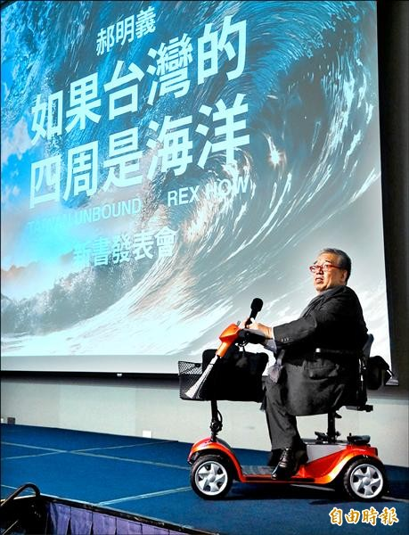 前國策顧問郝明義昨日舉行「如果台灣的四周是海洋」新書發表會,他透露,中國把推動服貿協議當成統一大業的計畫。(記者方賓照攝)