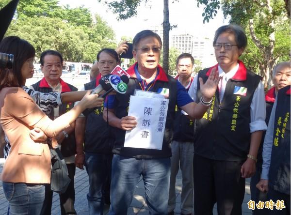 圖為軍公教聯盟黨副主席王新昌(圖中)等人赴監察院,質疑財長張盛和稱太太教師退休後領得比在職時還多的說法誤導大眾。(資料照,記者李欣芳攝)