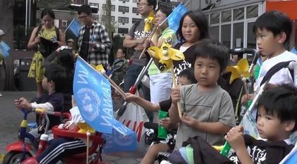 民眾揮舞「UN For TAIWAN」旗幟,希望國際社會重視台灣入聯訴求。(圖擷自網路)