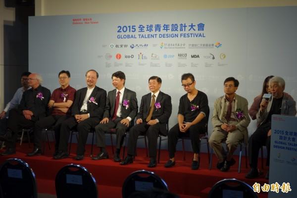 看見台灣基金會、溫世仁文教基金會攜手,將舉辦「2015全球青年設計大會」,邀請全球十大設計組織,加入教育部舉辦的「台灣國際學生創意設計大賽」,讓全球看見台灣。(記者吳柏軒攝)
