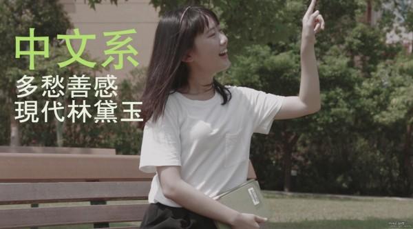HTC新的行銷廣告,搞笑呈現8個科系的大學生掉手機的反應,卻被被網友轉貼罵翻。(圖片截取自Youtube)
