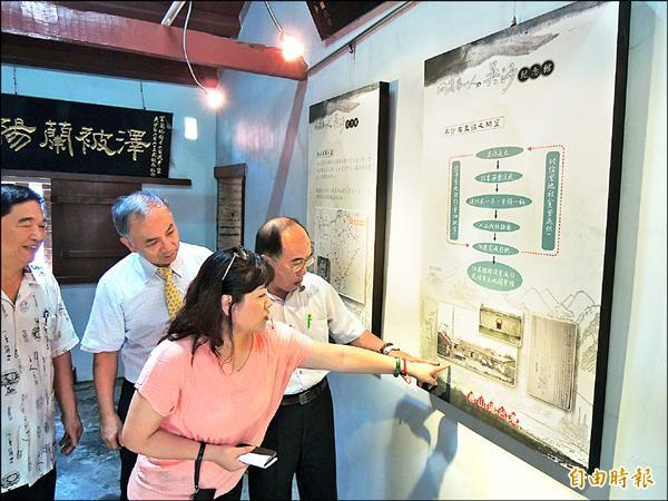 第二屆吳沙文化藝術節訂於十九日舉行,吳沙故居展示許多珍貴歷史畫面。(記者江志雄攝)