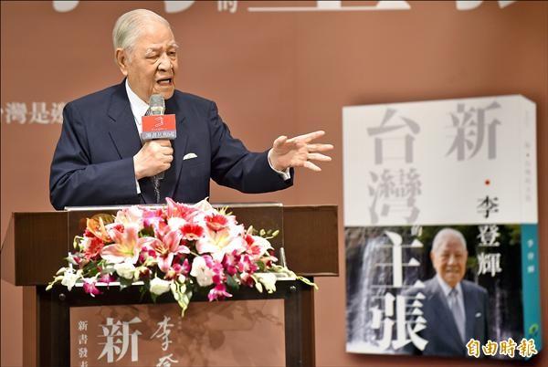 前總統李登輝昨在其「新.台灣的主張」新書發表會上,除暢談著作理念,也在受訪時提及,立法院長王金平未來說不定會做國民黨主席,讓「中國國民黨」自然改成「台灣國民黨」。(記者劉信德攝)