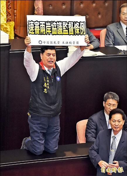 張慶忠昨在立院跪求速審兩岸協議監督條例。(記者廖振輝攝)