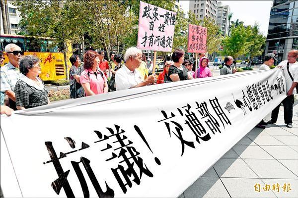 大凍山協會今年申請輸入八輛中國車來台未獲准,昨發動民眾到交通部抗議。(記者朱沛雄攝)