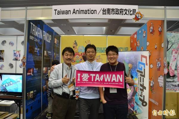 台灣台南市文化局特地跨海參加日本京都市國際動漫節,是該展首度也是唯一的外國展區,發揚台灣動漫文創能量。(記者吳柏軒攝)