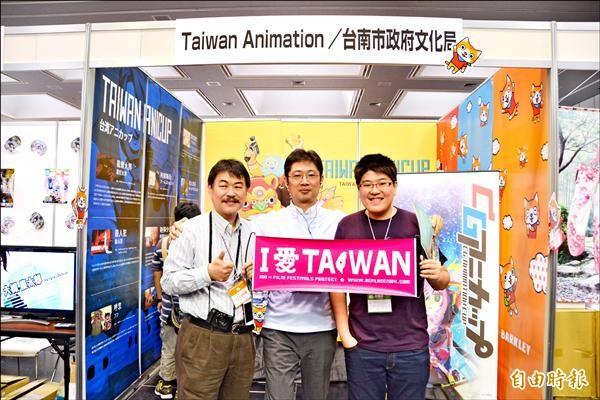 台南市文化局特地跨海參加日本京都國際動漫節,是該展首度也是唯一的外國展區。(記者吳柏軒攝)