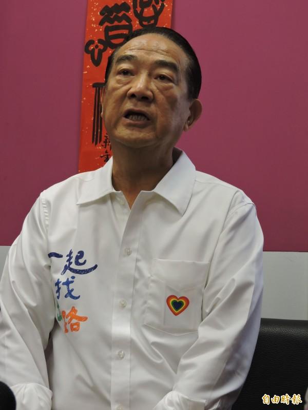 對於日本通過安保法,親民黨總統參選人宋楚瑜表示,中華民國的主體性必須嚴守,台灣人希望和平而非戰爭。(記者賴筱桐攝)