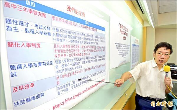國教行動聯盟理事長王立昇昨日召開「憂學力弱國力降、百位教授齊連署」記者會,提出對於目前大學升學制度的建議。(記者王敏為攝)