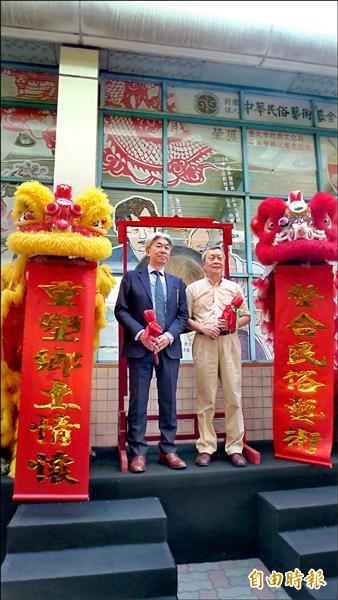 台北市文化局長倪重華(左)與民藝會董事長林明德(右)共同主持譽揚牆面(後方)啟動儀式。(記者游蓓茹攝)