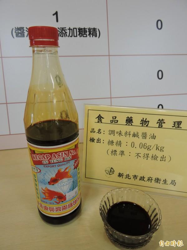 新北市衛生局抽驗中秋應景食品,其中一件印尼製造的鹹醬油驗出不得添加的糖精。(記者賴筱桐攝)