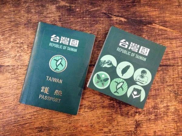 「台灣國」護照貼紙運動共同發起人柯先生與陳致豪,推出6種款式的「台灣國」護照貼紙。(圖截自台灣國護照貼紙臉書)