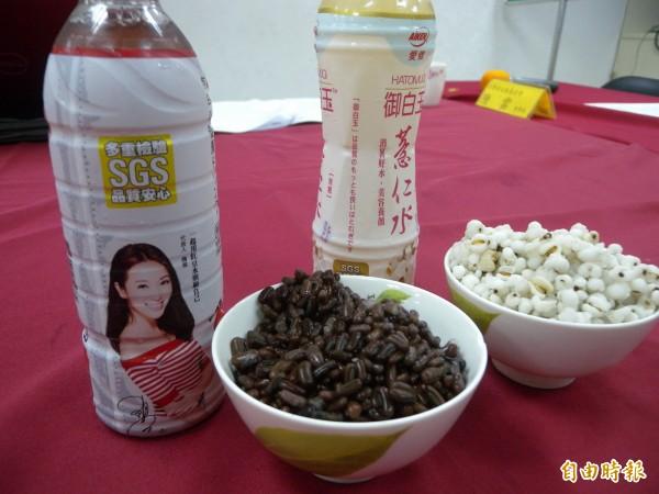 消基會指出,紅豆水、薏仁水不一定有美白或消腫效果。(記者吳亮儀攝)