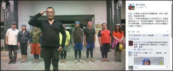 《MIT 台灣誌》電視節目製作單位,在臉書上向藍教官致意。(圖擷自臉書)