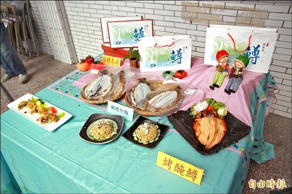南庄鄉農會力推「醃鱒」,提供民眾中秋烤肉食材新選擇。(記者鄭鴻達攝)