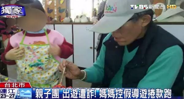 這名男子上傳許多出遊照,讓許多媽媽相信他報名親子團,卻遭詐騙。(圖擷自TVBS )