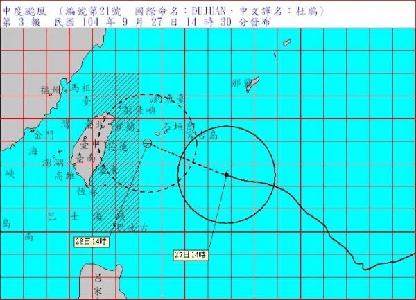 強颱杜鵑進逼台灣,預計今天中午前暴風圈就會登陸。中央氣象局/提供