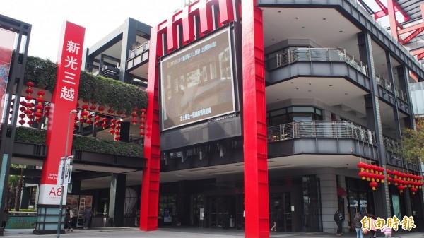 百貨公司業者在颱風天照開不誤。(資料照,記者蔡亞樺攝)