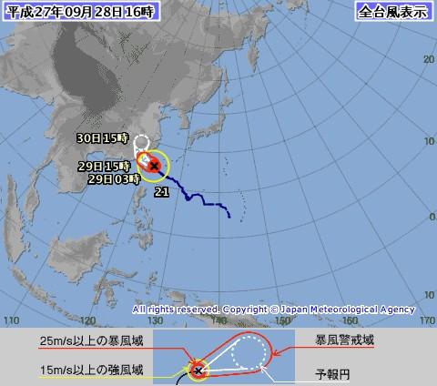 強颱杜鵑強勢來襲,日本沖繩縣與那國島的瞬間最大風速飆到每秒81.1公尺,破近60年來紀錄。(圖取自日本氣象廳網站)