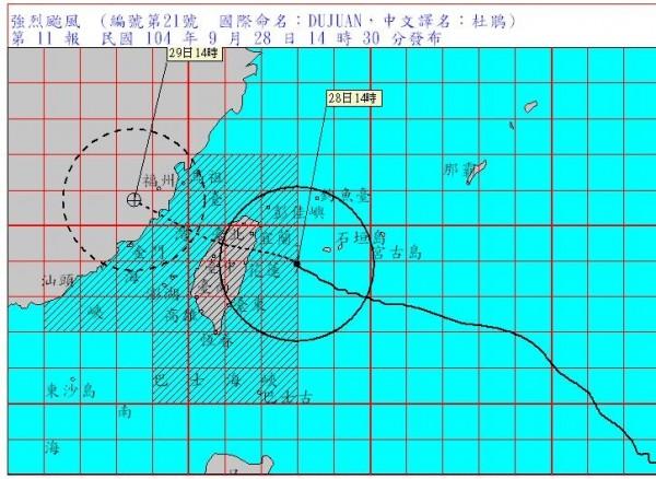 杜鵑速度變快,南投以北、宜蘭嚴防超大豪雨。(圖擷取自中央氣象局網站)