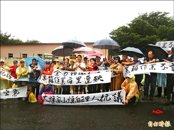 后里居民冒雨反對重建動物焚化爐。(記者張軒哲攝)