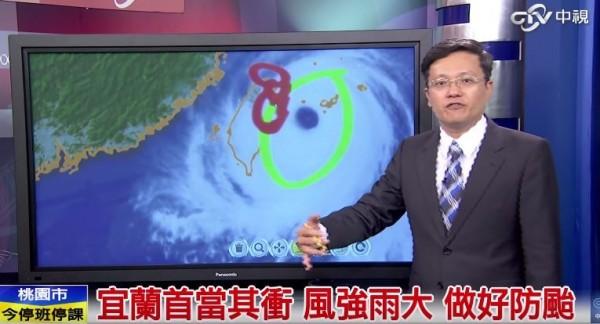 戴立綱說:「北部放颱風假的朋友,可以出去,看電影,買東西啦!」(圖擷取自中視)