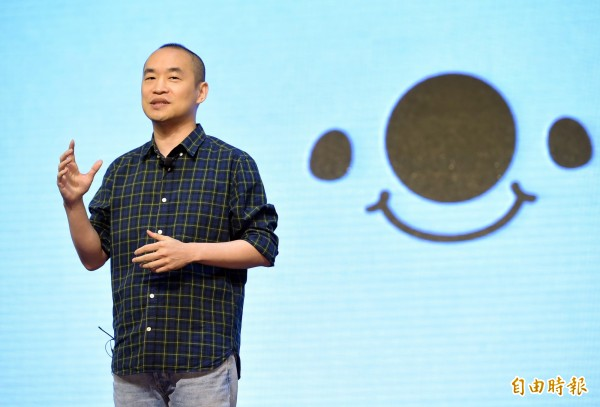 藝人黃立成出資開發的交友App《17》,爭議不斷。(資料照,記者胡舜翔攝)