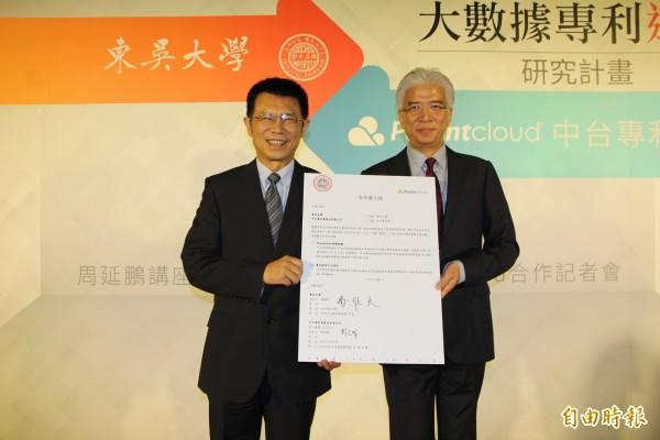 中台專利雲董事長周延鵬(右)與東吳大學校長潘維大週四簽定合作備忘錄,合作培養大數據人才,推動專利資料庫的應用。(記者羅倩宜攝)
