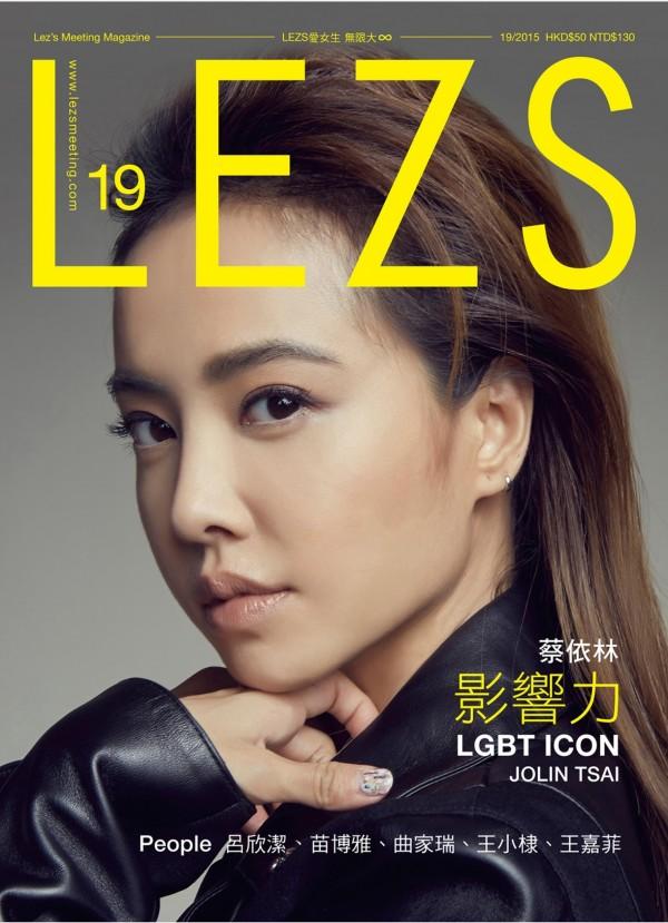 LEZS19封面人物蔡依林(《LEZS》提供)