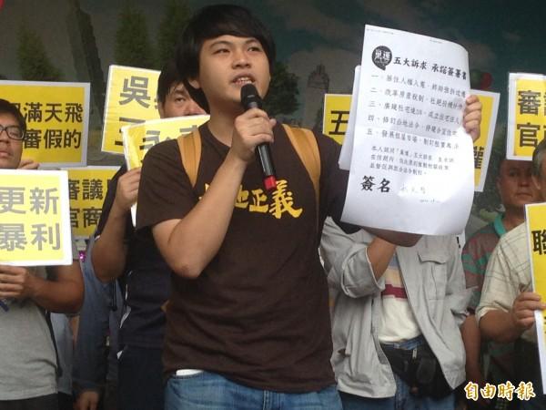 台灣人權促進會成員徐亦甫,持去年九月二十六日巢運期間,市長柯文哲簽署的承諾書,批柯根本是個選前猛開芭樂票的政客。(記者蕭婷方攝)
