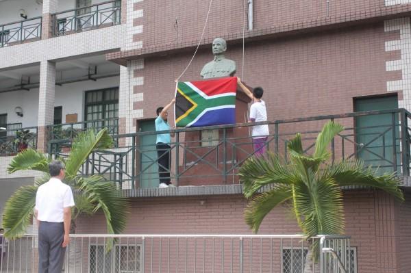 學校升起南非國旗。(圖由校方提供)